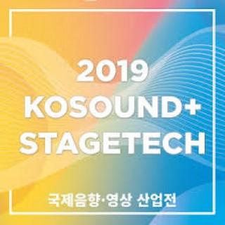 Kosound & Stagetech 2019