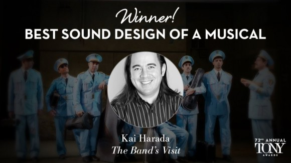 The Band's Visit wins Tony Award!